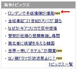 MaIDERiA出版局サイト微妙に更新_f0030574_0125194.jpg