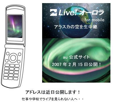 c0088575_1993671.jpg
