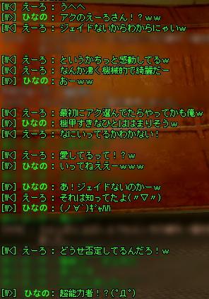 f0018876_253328.jpg