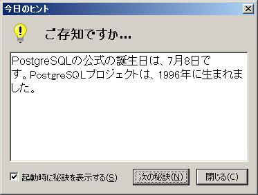 b0025884_13534262.jpg
