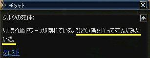 c0056384_15472188.jpg
