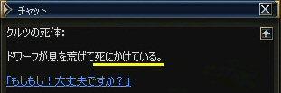 c0056384_15473011.jpg