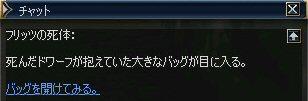 c0056384_15475388.jpg