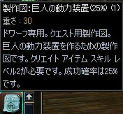 c0056384_15482855.jpg