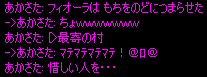 c0056384_15493063.jpg