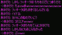 c0056384_15493917.jpg