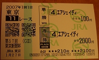 b0015386_22535599.jpg