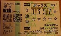 b0015386_2357177.jpg