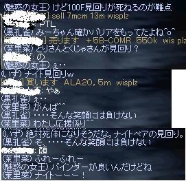 a0075690_0512599.jpg