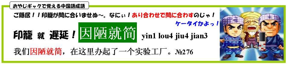 b0103502_0312098.jpg