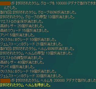 f0089303_1813035.jpg