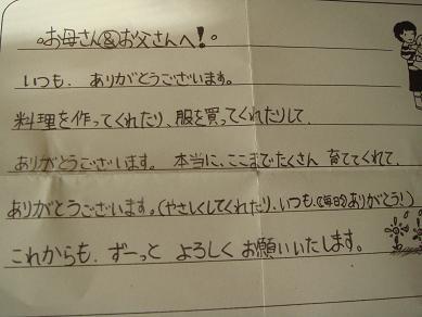 b0059410_2343095.jpg