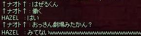 b0098610_10101480.jpg