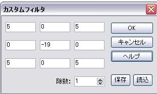 d0048312_2032052.jpg