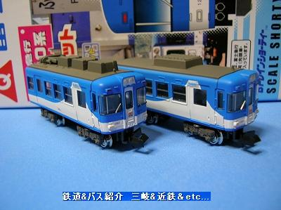 VOL,465   「Bトレインショーティー・富士急行1000系」_e0040714_20324297.jpg