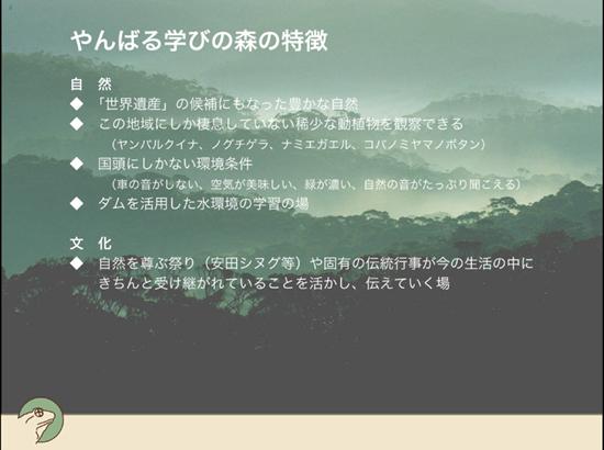 f0121321_18241729.jpg