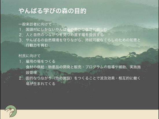 f0121321_18245341.jpg