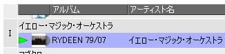 b0050623_1934158.jpg