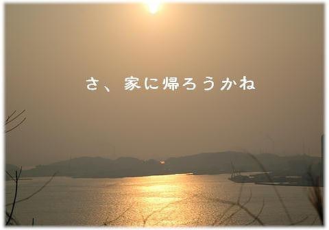 a0047325_2131645.jpg