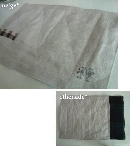 リネンのはぎれ雑巾♪_f0023333_2144164.jpg