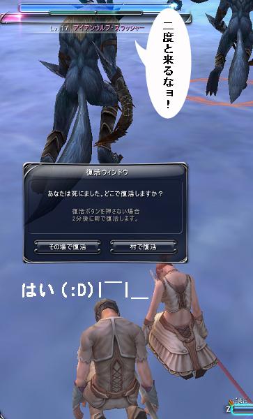 c0110235_13302995.jpg