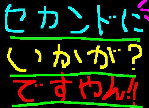 f0056935_20253140.jpg