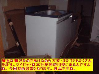 f0031037_18461779.jpg