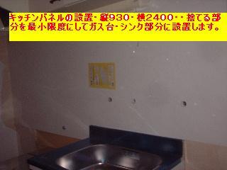 f0031037_18471436.jpg