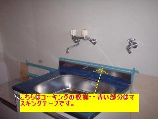 f0031037_184843.jpg