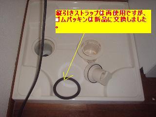 f0031037_18494397.jpg