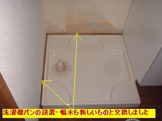 f0031037_18495692.jpg