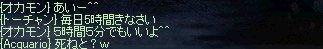 b0010543_6561242.jpg