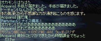 b0010543_656173.jpg