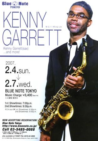 2007-02-07 Kenny Garett@「ブルーノート東京」_e0021965_23162642.jpg