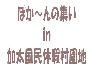 f0052269_19463332.jpg