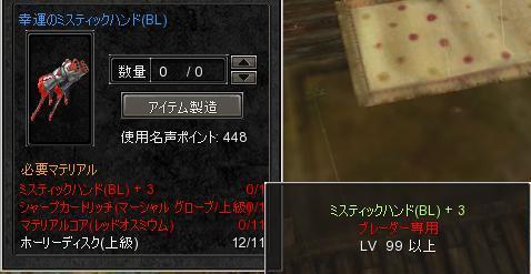 c0113470_214751.jpg