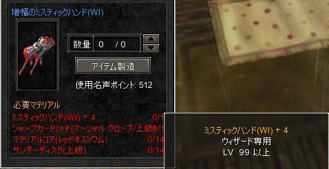 c0113470_232350.jpg