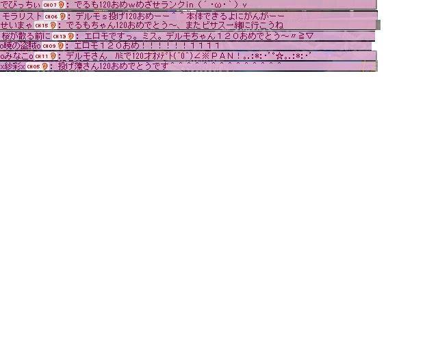 f0016675_2334419.jpg