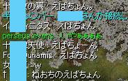 f0101176_2036332.jpg