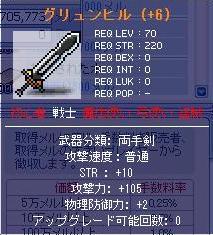 f0033479_724726.jpg