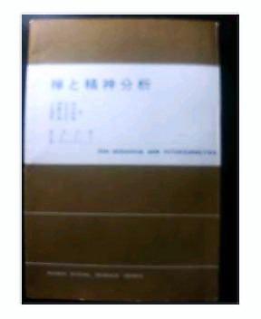 b0098184_561360.jpg
