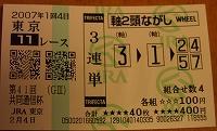 b0015386_03588.jpg