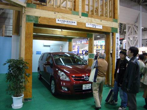 ジャパン建材展4:キーラム耐震開口フレーム4_e0054299_1138265.jpg