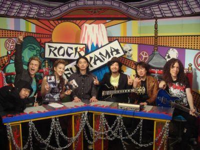 Rock Fujiyama!!_c0015010_2191931.jpg