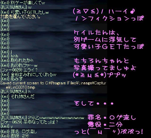 f0072010_17502443.jpg
