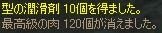 b0062614_1103920.jpg