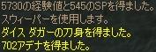 b0062614_1111717.jpg