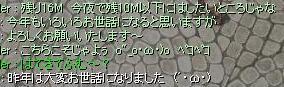 b0051419_124289.jpg