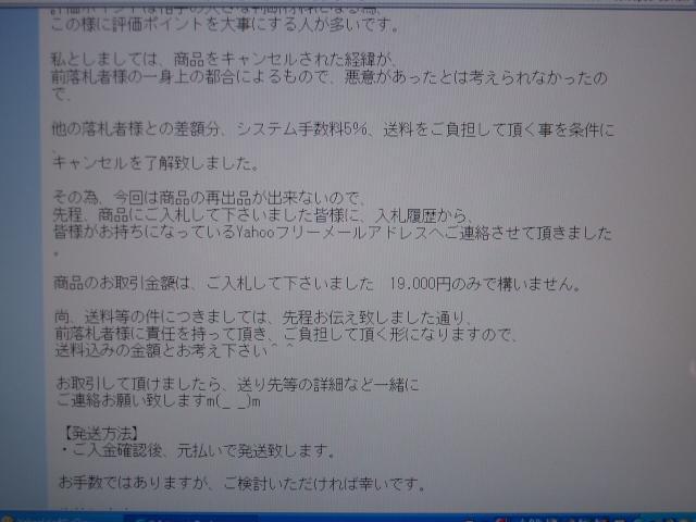 f0038423_1143225.jpg