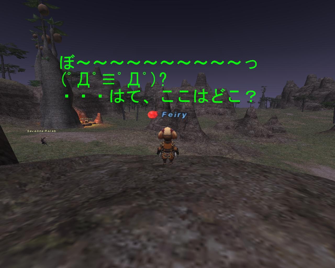 ワッショイヽ(゚∀゚)メ(゚∀゚)メ(゚∀゚)ノワッショイ_f0063726_1524274.jpg